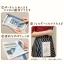 กระเป๋าแนวตั้ง Sumikko Gurashi thumbnail 2