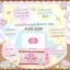 Pure Soap by Jellys 100 g. สบู่เจลลี่ หัวเชื้อผิวขาว 100% thumbnail 5