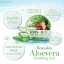 Beauskin Pure Natural 100% Aloe Vera Soothing Gel 300 g. บิวสกิน เจลว่านหางจระเข้ 100% thumbnail 12