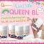 หัวเชื้อ Queen BL 25 g. หัวเชื้อ ควีน บีแอล เพื่อผิวขาวเร่งด่วน thumbnail 6