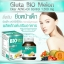 Bio Gluta Melon Clear Acne + Oil Control 1,500 mg. ไบโอ กลูต้า เมล่อน ผิวเด็ก หน้าใสไร้สิว thumbnail 5