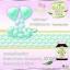 Gluta Vite's Vitamin กลูต้า ไวท์ วิตามิน กลูต้าหน้าเด้ง thumbnail 5