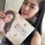 Pitchy Beauty Up Gold Set by Real Cream ครีมพิชชี่ บิวตี้ อัพ โกลด์ เซท thumbnail 7