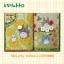 ชุดผ้าขนหนู My Neighbor Totoro (3 ผืน) thumbnail 1