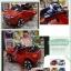รถ Sport รุ่น LN8688 thumbnail 1