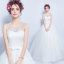 (Pre-Order) ชุดแต่งงาน <แขนกุด> รหัสสินค้า WDL0767 thumbnail 1