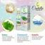 Centella Cleansing Gel 60 ml. เจลล้างหน้าสูตรเย็น thumbnail 6