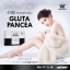 Gluta Pancea กลูต้า แพนเซีย อาหารเสริม เพื่อสุขภาพผิวที่ดี thumbnail 8