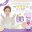 Babalah Aqua Pore BB 10 ml. บาบาร่า บีบี ซิลิโคน หน้า Wow แบบสาวเกาหลี thumbnail 4