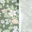 สติกเกอร์ผ้าพิมพ์ลาย Earl Grey หนา 0.5mm ขนาด23x29cm (Pre-order) thumbnail 3