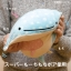 ตุ๊กตา Jinbei-san (M) thumbnail 5