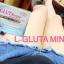 L-gluta Mine by O-ping แอล กลูต้า มาย ให้มากกว่าความขาว thumbnail 6
