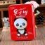 Panda Collagen Eye Mask by Liceko มาส์คใต้ตาคอลลาเจน แพนด้า Liceko – กล่องแดง thumbnail 2