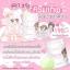 ครีมเทพ Cream Theph by Mayziio 100 ml. ครีมปรับสภาพผิวขาว แถมฟรี!! กันแดดเทพ 120 ml. thumbnail 9