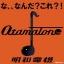 เครื่องดนตรีแบบใหม่ Otamatone (สีดำ) thumbnail 1
