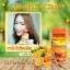 The Health C-1000 mg. Vitamin Citrus & Zinc วิตามินซี แอนด์ ซิงค์ ขาวใส ไร้สิว thumbnail 4
