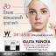 Pancea Collagen แพนเซีย คอลลาเจน thumbnail 12