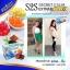 S2S Secret 2 Slim Extra Detox เอส ทู เอส ซีเครท ทู สลิม เอ็กซ์ตร้า ดีท็อกซ์ น้ำชงแมงลักโฉมใหม่ thumbnail 15