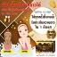Coffee Honey Milk Scrub Soap by Pink Aura 65 g. สบู่สครับกาแฟนมผึ้ง สบู่+สครับ 2 in 1 thumbnail 5