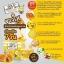 Gold Honey Set โกลด์ ฮันนี่ เซท ชุดตบฝ้า หน้าใส ฆ่าสิว thumbnail 9