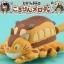 รถมีเสียงเพลง Neko Bus (My Neighbor Totoro) thumbnail 2