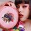 VER. 88 Peach Blossom Cosmetic Bag กระเป๋าใส่เครื่องสำอาง thumbnail 6