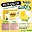 Lemon Collagen เลมอน คอลลาเจน ผิวกระจ่างใส เนียนนุ่ม ชุ่มชื้น thumbnail 11