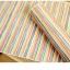 ผ้าสักหลาดเกาหลี stripe size 1mm ขนาด 45x30 cm/ชิ้น (Pre-order) thumbnail 1
