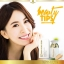 Bon-song Skin Sun Perfect Protection 30 g. บอน-ซอง สกิน กันแดดสูตรน้ำ เนื้อบางเบา thumbnail 3