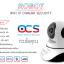 ชุดกล้อง PSI ROBOT WIFI IP CAMERA SECURITY HD thumbnail 2