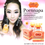 Pornnapa Sunscreen Cream 5 g. ครีมกันแดดพรนภา สวยใส ไม่ต้องโบ๊ะ thumbnail 6