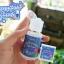 Moshii Liquid Collagen Essence Camu Camu 30 g. โมชิ คอลลาเจน เอสเซนส์ น้ำตบโมชิ thumbnail 4