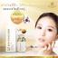 Bon-song Skin Sun Perfect Protection 30 g. บอน-ซอง สกิน กันแดดสูตรน้ำ เนื้อบางเบา thumbnail 2