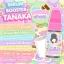 Serum Booster Tanaka by Sammy Princess 20 ml. เซรั่มทานาคา ผิวสวย ขาว กระจ่างใส thumbnail 9
