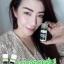 Lab-y White Booster Body Serum 50 ml. โดสแลปวาย thumbnail 12