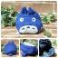 กระเป๋าซิป My Neighbor Totoro สีน้ำเงิน thumbnail 1