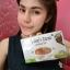 Padaso's Cocoa พาดาโซ่ เอส โกโก้ โกโก้ปรุงสำเร็จรูป ทางเลือกใหม่ของคนอยากหุ่นดี thumbnail 10