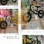 K-POP mini balance bike จักรยานทรงตัว thumbnail 3