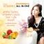 Spring Vitamin C All In One 1,300 mg. สปริง วิตามิน ซี ออล อิน วัน thumbnail 5