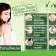Vivee Skin Repair Cream ,วีวี่ สกิน รีแพร์ ครีม,แก้ปัญหาความดำกร้านของผิวกาย,รักแร้ดำ,ก้นดำ,ขาหนีบดำ,ข้อศอกด้าน,หัวเข่าด้าน,ส้นเท้าแตก,หน้าท้องลาย,เห็นผลใน 7-14 วัน thumbnail 4