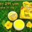 ครีมโสมคุณหญิง 30 g. Ginseng Herbal Cream ครีมโสมปรับสภาพผิวเข้มข้น thumbnail 2