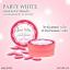 Party White Lifting Intense & Repair Serum ปาร์ตี้ ไวท์ ลิฟติ้ง อินเทนซ์ แอนด์ รีแพร์ เซรั่ม วิตามินเลเซอร์หน้าใส thumbnail 1