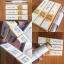 Soul Skin Matte Foundation Stick 18 g. โซล สกิน รองพื้นแบบแท่ง ปกปิดเนียนเรียบ thumbnail 4
