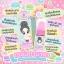 Serum Booster Tanaka by Sammy Princess 20 ml. เซรั่มทานาคา ผิวสวย ขาว กระจ่างใส thumbnail 10
