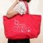 กระเป๋า Sumikko Gurashi เลือกสีได้ (L) thumbnail 3