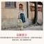 กระเป๋าเป้สะพาย ยี่ห้อ Superlover หญิงญี่ปุ่น มีช่องใส่ note book ได้ค่ะมี 2 สี แดง ครีม (Pre-Order) thumbnail 20