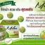 Melon Sunscreen 20 g. เมล่อน ซันสกรีน กันแดดโบทาย่าตัวใหม่ เนื้อมูสซิลิโคนใยไหม thumbnail 5