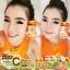 Aura Bio Vitamin C 1,000 mg. ออร่า ไบโอ วิตามิน ซี หน้าใส สุขภาพดี มีออร่า thumbnail 7