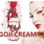 Hendel's Garden Goji Cream 50 ml. เฮนเดล การ์เดน โกจิครีม ครีมต่อต้านริ้วรอย thumbnail 3