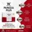 Pancea Plus แพนเซีย พลัส ลดน้ำหนัก แบบ Healthy สุขภาพดี ผอมถาวร ไม่โยโย่ thumbnail 7